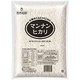 大塚食品 マンナンヒカリ 1kg