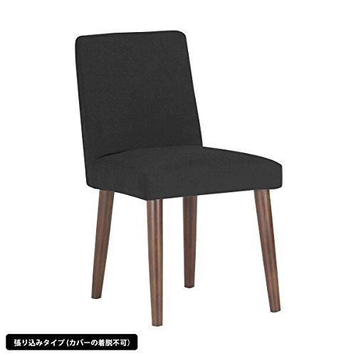 arne ダイニングチェア 椅子 日本製 Joneチェア 張り込みタイプ ソフィア ダークブラウン脚 ブラック B076HK5L6Sブラック 張り込みタイプ/ダークブラウン脚