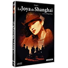 Yao a yao, yao dao wai po qiao - Shanghai Triad - La Joya de Shanghai -