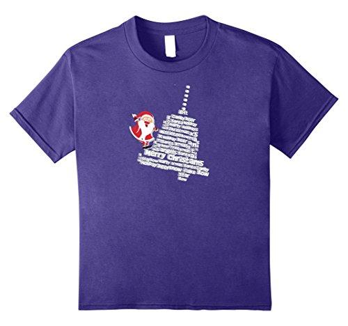 Kids Merry ChMerry Cristmas Santa T-shirt | Funny Christmas Shirt 12 Purple (Merry Cristmas)