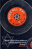 Rock 'n' Roll Jews