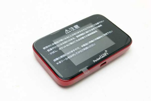 Pocket WiFi GL10P レッド EMOBILE