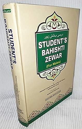 Bahishti Zewar By Ashraf Ali Thanvi Pdf