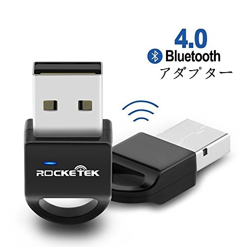 Bluetooth USB Adapter - Rocketek Bluetooth 4.0 Dongle Adapter for PC, Low Energy USB Bluetooth Adapter Transmitter and Receiver For Windows 10/8/7/Vista - Plug and Play for Win 7 and above (7 Bluetooth)