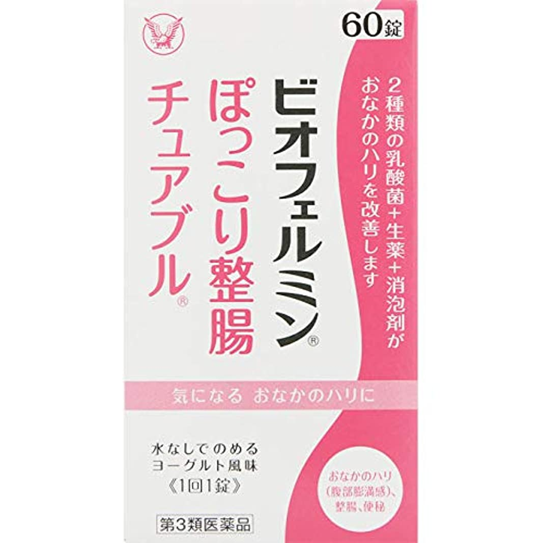 入場羊政治家ヤクルトBL整腸薬 36包×5セット【指定医薬部外品】