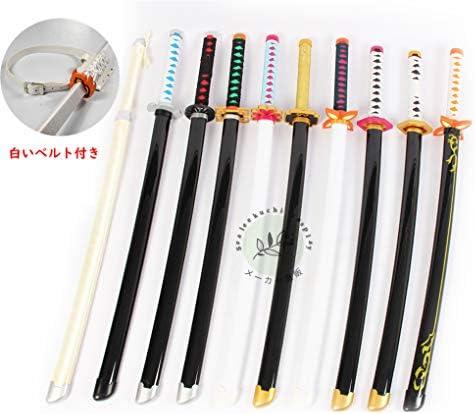 Sealeekuchi にちりんとう 色変わりの刀 コスプレ 木製刀 模造刀 おもちゃ 玩具 木製 コスプレ 変装 文化祭 学園