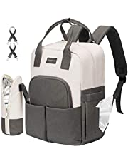 COSYLAND Diaper Bag Backpack with Laptop Pocket, Unisex Nappy Travel Maternity Tote Baby Bag, Multi-Pockets Large Capacity with Insulated Pocket Stroller Straps, with Side Tissue and Back Pocket