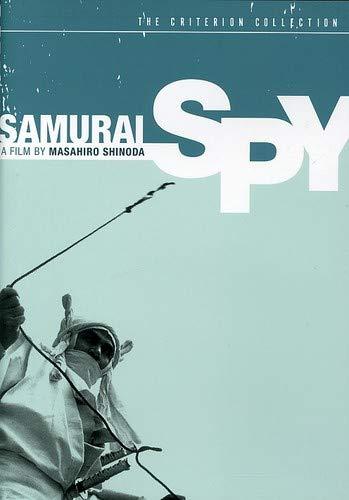 Samurai Spy (The Criterion Collection)