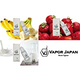国産ブランド☆5ml ⑪ バナナ ストロベリー ミルク 電子タバコ リキッド 3本 セット 5ml ベイパージャパン