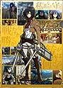 進撃の巨人 クリアファイル ローソン限定オリジナル 単品 ミカサの商品画像