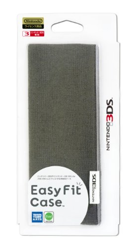 Takara Tomy Easy-fitting case gray
