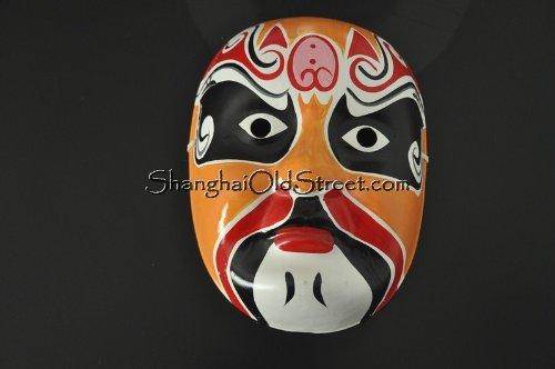 Amazon.com: Collectible Peking Opera Mask /Chinese Mask /Halloween ...