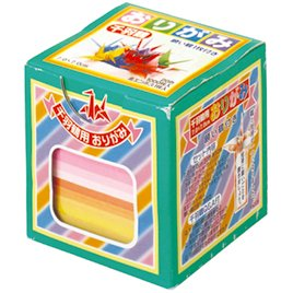 Fold Origami Cranes - 9