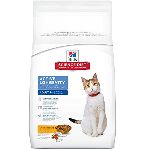 Hill S Science Diet Senior Dry Cat Food Company Of Cats