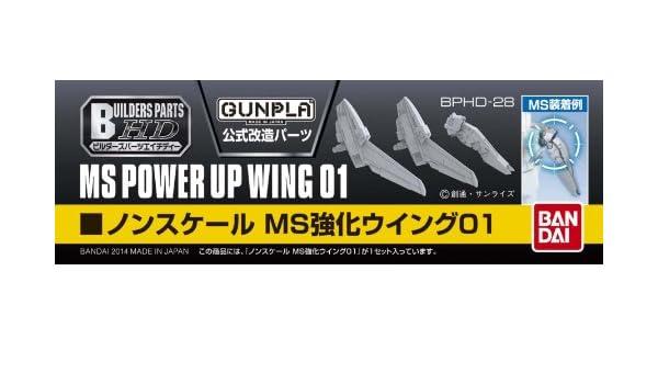 Gundam Gunpla Builders Parts HD MS VERNIER 03 BPHD-35 Bandai Model Kit