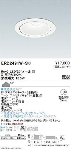 ENDO LEDリプレイスダウンライト 電球色3000K 埋込穴φ100mm 無線調光 FHT24W相当 拡散 ERD2491WS(ランプ付) B07HQDSTYW