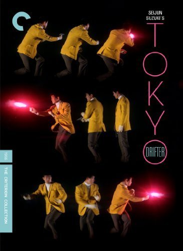 Tokyo Drifter (Criterion Collection) by Criterion Collection