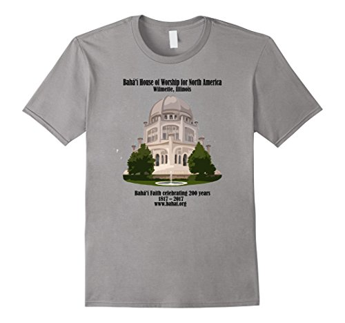 Bahai House - Mens Baha'i House of Worship near Chicago T-shirt 2XL Slate
