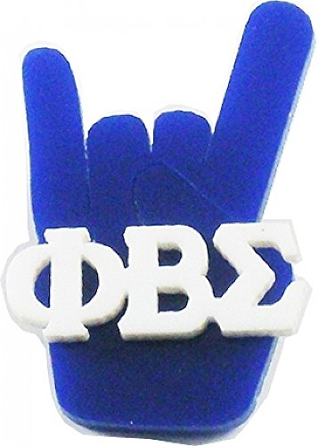Cultural Exchange Phi Beta Sigma Hand Sign Symbol Lapel Pin [Blue]