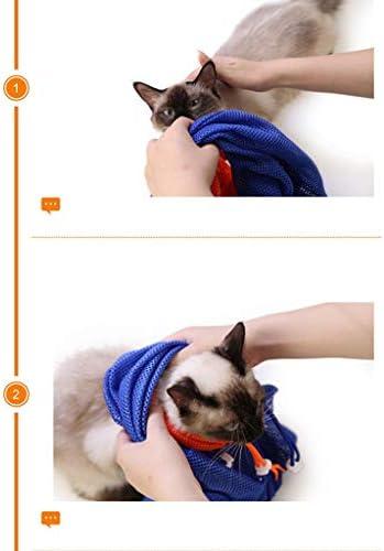 犬 猫 グルーミング 洗濯バッグ 多機能 バスバッグ 実用的 便利グッズ 2セット選べる - ピンクとグリーン