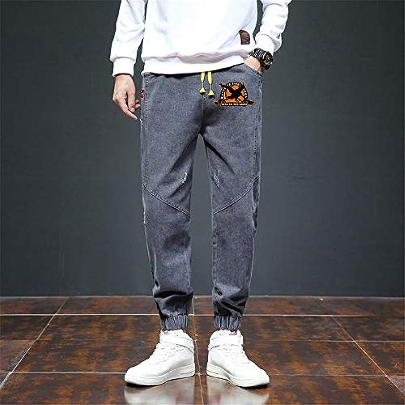 eaodz Jogging Jeans Men's Casual Style Jeans Jogging Pants Men's Slim Fit Jogger Vintage Sweatpants Trousers Haikyuu!! M: Sport & Freizeit