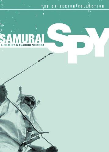 Samurai Spy Mutsuhiro Toura Minoru Hodaka Tetsuro Tamba Seiji Miyaguchi