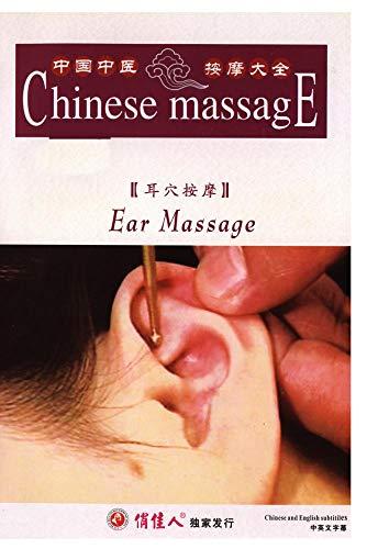 Ear Massage