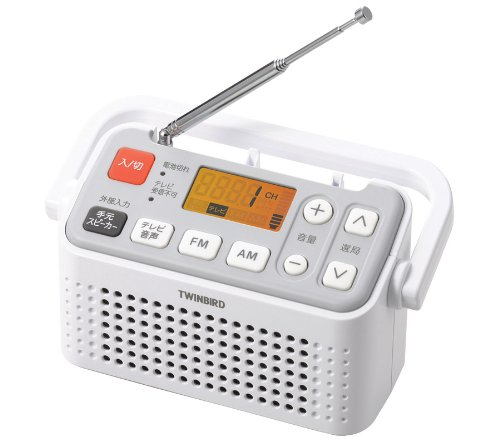 3-band radio with speaker function AV-J125W white hand TWINBIRD by Tsuinbado