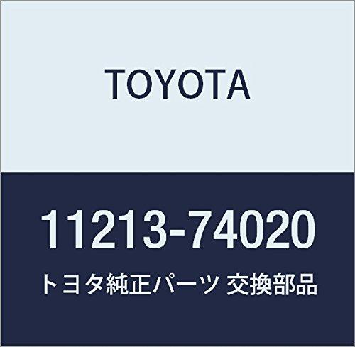 Genuine Toyota 11213-74020 Cylinder Head Gasket Toyota Celica Cylinder Head