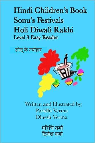 Hindi Children's Book - Sonu's Festivals - Holi Diwali Rakhi (Hindi Children's Book, Level 3 Easy Reader)