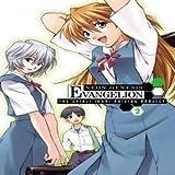 Neon Genesis Evangelion the Shinji Ikari Raising Project Complete Collection English Edition