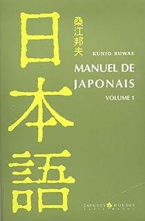 Manuel de japonais, tome 1 par Kuwae