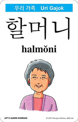 Amazon.com: korean learning books