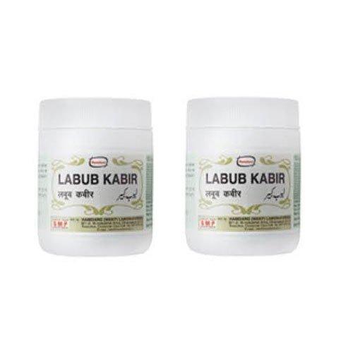 2 x Hamdard Labub Kabir (125 Grams) Homeopathic Medicine