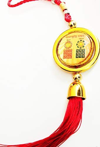Goddess Lakshmi & Lord Ganesh Yantra (Vehicle Accident Protection Yantra) Car Hanging for Wealth and Safe, Ward off evil, Protect Peace Car hanging Door Hanging Wall Hanging Good Luck Blessings