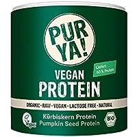 Purya Proteína Vegetal 100% Calabaza Ecológica - 250