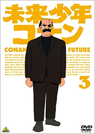 Amazon.co.jp | 未来少年コナン ...