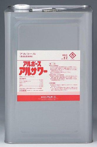 アルボース アルサワー 17L【同梱代引不可】 B07NPGMXV1