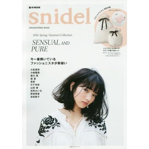 snidel 2016年春夏号 巾着セット 画像