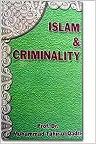 Dr tahir ul qadri new books