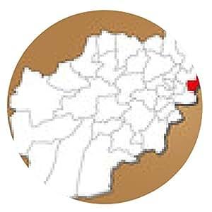alfombrilla de ratón Afganistán Kunar destacó - ronda - 20cm