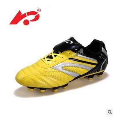 XING Lin Fußball Schuhe Kick Schuhe Broken Nägel Fußball Schuhe Studenten Slip Jungen und Mädchen Leder Füße Kinder Kinder und Jugend Fußball Schuhe 26002
