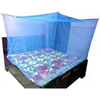 Shri Ashu Creation Mosquito nets for King Size Bed (Size 7feet x7feet)