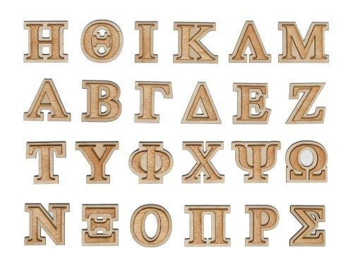 (Decorative Wooden Greek Letters (Double Layer))