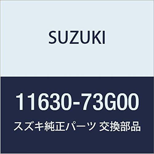SUZUKI (スズキ) 純正部品 メンバ エンジンマウンチング ワゴンR/ワイドプラスソリオ 品番11630-73G00 B01M17MK08