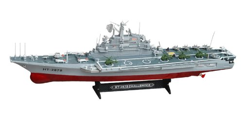 R/C 30 1:275 SCALE LARGE WARSHIP CHALLENGER BOAT w/ TWIN MOTORS by GRAND by (Big Twin Motors)