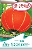 Siam Circus Seeds bag fruits and vegetables seeds 8 spring and summer lucky bonsai seeds for home & garden indoor plants