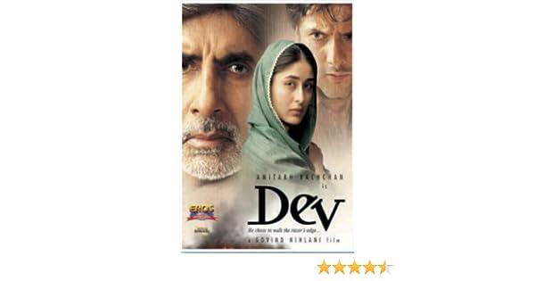 Amazon com: Dev: Amitabh Bachchan, Fardeen Khan, Kareena