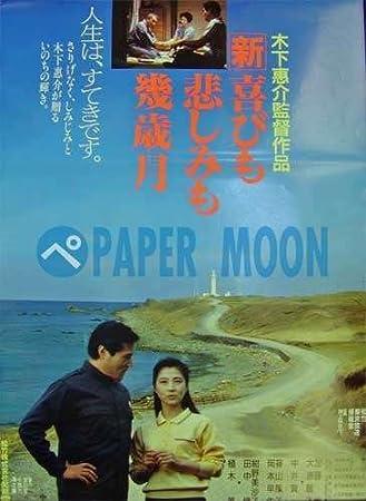 Amazon|劇場用 映画ポスター【...