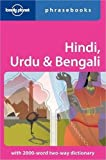 Lonely Planet Hindi, Urdu & Bengali Phrasebook 3rd Ed.: 3rd Edition